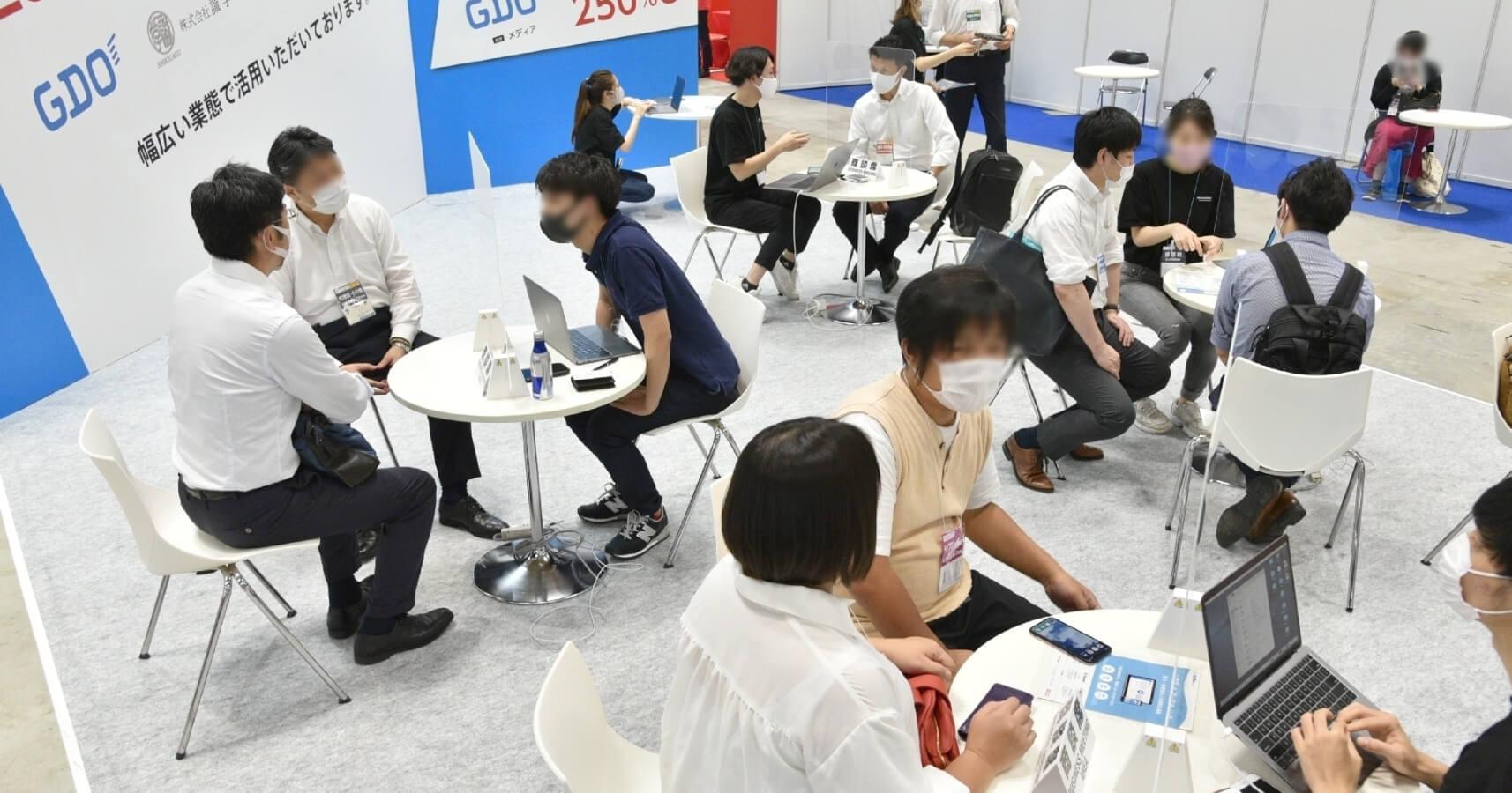 最新の海外向けマーケティングサービスが集結